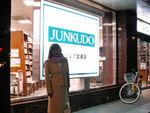 図10 ジュンク堂書店 名古屋店をチェック!.jpg