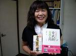 図1 これがその本。となりは吉備津神社の御札(笑).jpg