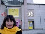 ●横浜美術館は休館ナリ……●.jpg