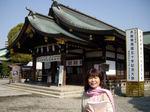 図1 花咲く、真清田神社へ参拝.jpg