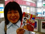 図1 出雲市駅で発見!浜田の「どんちっち鰈入カレー」.jpg