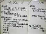 図1 成果物(1).jpg