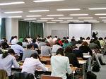 図1 大田区セミナー風景(1).jpg