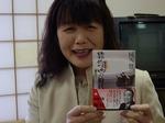 図1 読んでみた!(浜田市総合福祉センター講師控え室にて).jpg