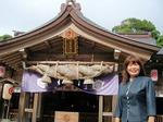 ●八重垣神社、緊急参拝(笑)●.jpg