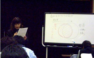図1 富士見町セミナー風景(1).jpg