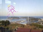 ●本日の浜田マリン大橋(いわみーるの窓から)●.jpg