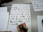 図2 研修の成果物(1).jpg
