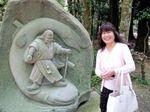 図2 鹿島大神と大なまずのオブジェ.jpg
