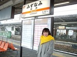 図2 瑞浪駅に着いた!.jpg