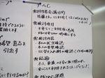 図2 成果物(2).jpg