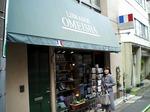 ●知る人ぞ知るフランス出版物専門店・欧明社●.jpg