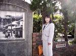 図3 神社は地震でなくなり、後には公園.jpg
