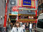 図3 晴れた日の中華街を歩く.jpg