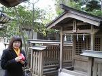 ●三宮神社は元宮でもある●.jpg