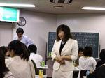 図5 研修風景(4).jpg