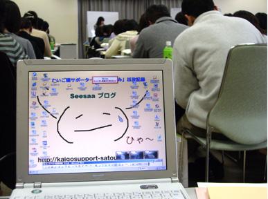 図6 ひたすら研修は続くのです!.jpg