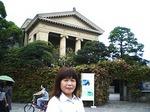 ●大原美術館の入口●.jpg