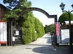 ●こちらは倉敷アイビースクエアの入口●.jpg