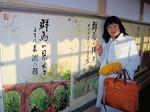 図7 なんと大田市駅には群馬の紹介があった.jpg