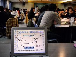 図7 まだまだ熱い研修はつづく!.jpg