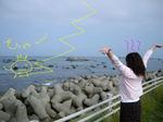 図6 犬吠埼に到達!.jpg