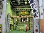 ●研修後に胡子神社を参拝●.jpg