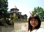●庭園から観た外交官の家だぞー●.jpg
