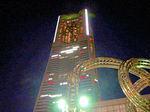 図8 夜の横浜ランドマークタワー.jpg