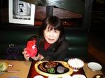 ●びっくりドンキー稲毛海岸店で、ステーキにビックリだ〜!●.jpg