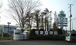 ●聖地・八戸大学だぁ〜!(笑)●.jpg