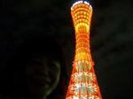 付録 神戸ポートタワー 幽霊じゃないよ、佐藤だよ(笑)。.jpg