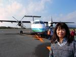 ●福江空港から入ります●.jpg