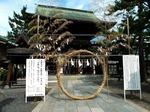 ●白山神社の茅の輪くぐり●.jpg