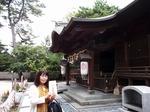●売布神社でお塩入りのお茶を頂きました●.jpg