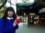 ●まずは新潟白山神社にご挨拶●.jpg