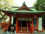 ●一晩あけて水鏡神社へ参拝●.jpg