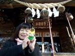 ●上野国総社神社を参拝●.jpg