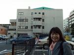 ●会場の町田市健康福祉会館●.jpg