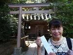 ●大國魂神社で大吉(摂社住吉・大鳥神社)●.jpg