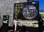 ●長崎歴史文化博物館にて●.jpg