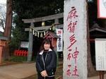 ●こちらが台方麻賀多神社●.jpg