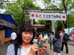 ●武蔵国総社・大國魂神社の参道●.jpg