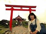 ●箱根元宮に到着●.jpg