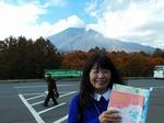 ●黒姫山をバックに(道の駅・しなの)●.jpg