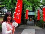 ●萬寿神社で大吉!●.jpg
