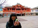 ●千葉神社と「けろちゃん」●.jpg