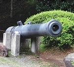 ●鋳型でドーンと作られた大砲(レプリカ)●.jpg