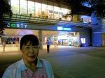 ●成城学園駅に着く。お疲れ様でした●.jpg