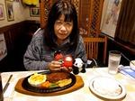 ●夕食はミッキーハウス!うん?●.jpg
